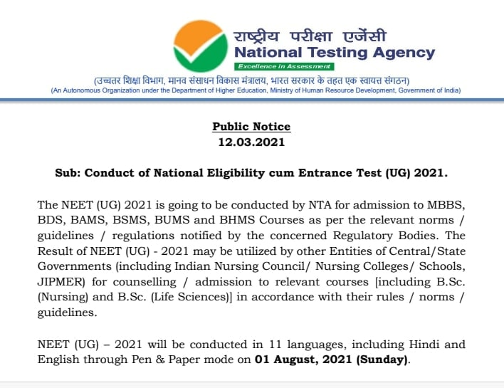 NEET 2021 Admit Card and Application Process