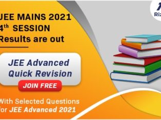 jee mains 2021 results